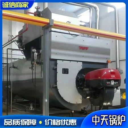 中天厂家供应 二手燃气蒸汽锅炉 二手蒸汽燃煤锅炉