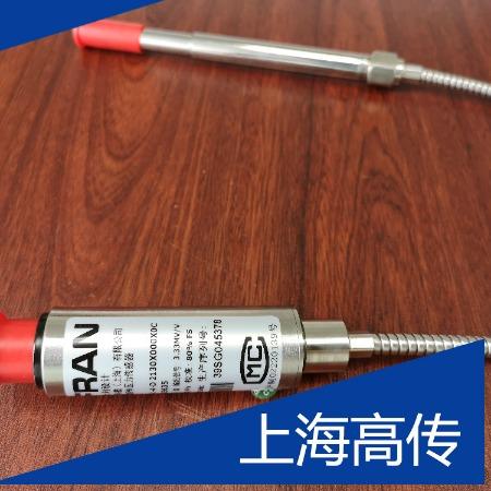 意大利熔体压力传感器 压力传感器生产厂家 质量好价格优 上海高传