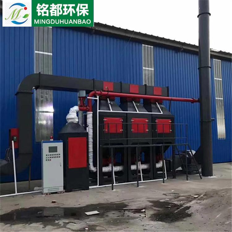 催化燃烧设备直销催化燃烧废气处理设备vocs