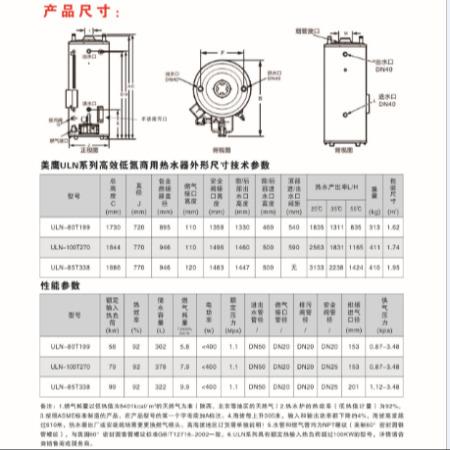 商用低氮燃气热水器99KKW燃气热水器连锁酒店标配专用机型