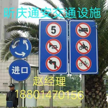 盺庆通安生产交通标志牌 三角警告牌 八角牌 百米牌 道路指示牌 景区指示牌 分道指路牌