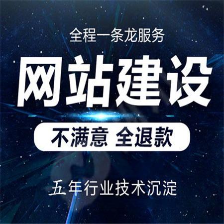 青岛,公司网站制作,官网建设,网站建设开发