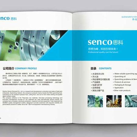 企业画册印刷 高档宣传册印制公司 手册定制 广告图册制作 产品画册定做