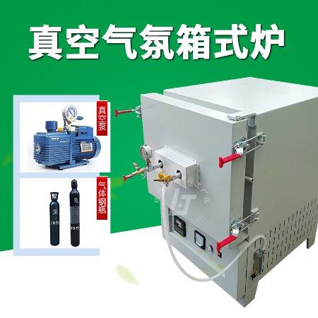 真空炉 防氧化热处理