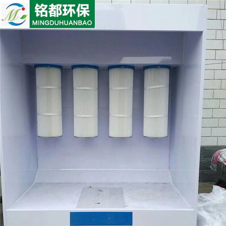 济南铭都厂家直销 粉尘粉末回收设备 塑粉回收机