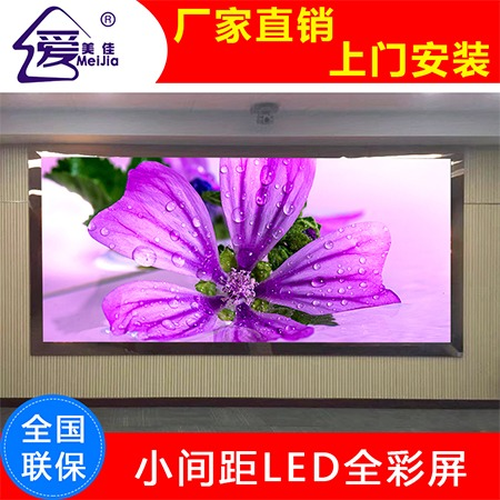 LED全彩显示屏 LED显示屏LED广告显示屏led显示屏 led显示屏厂家