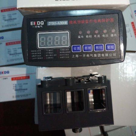数显电动机保护器 WJB+Z马达保护器