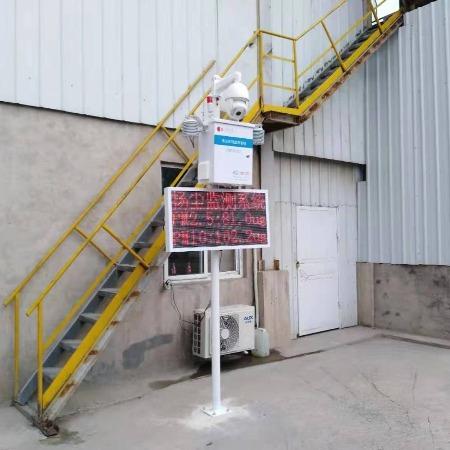 扬尘噪声污染检测 厂家定制CCEP扬尘设备