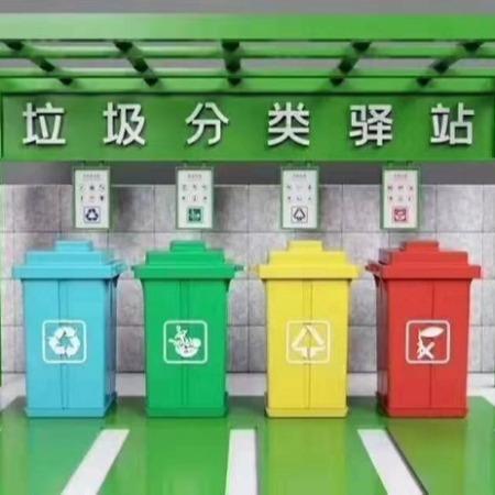 佑昌广告定制垃圾回收亭 公园小区垃圾分类回收亭