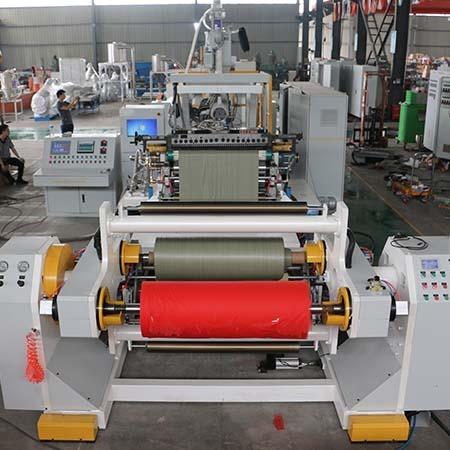 无纺布淋膜复合机 无纺布淋膜复合机的价格