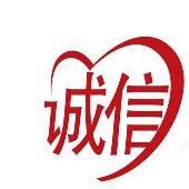 苏州轩然商贸有限公司