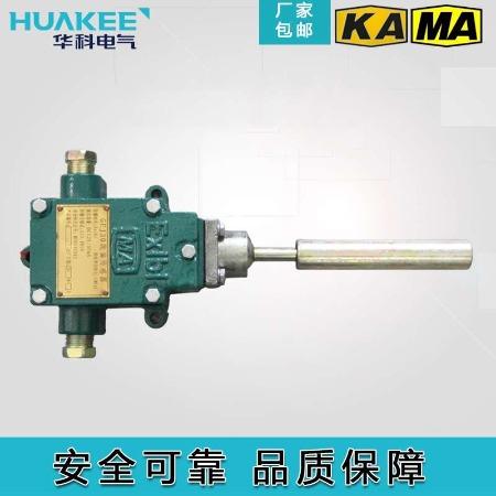 GEJ30煤矿用跑偏传感器皮带位移传感器保护装置