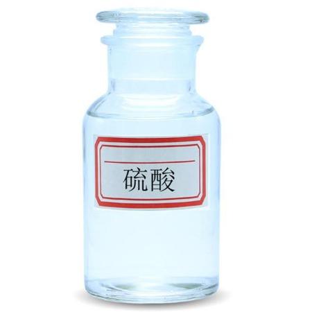 食品级硫酸批发  中山三普厂家供应