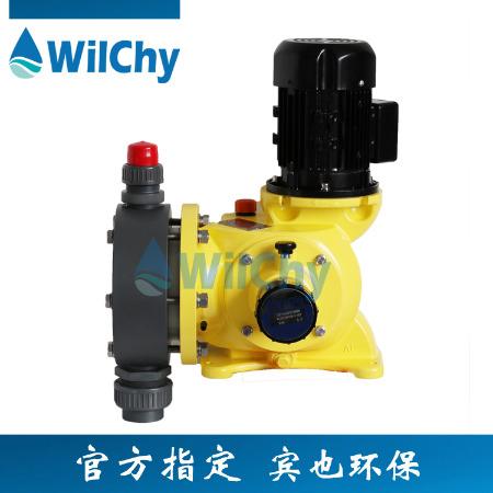 WilChy机械隔膜计量泵MB型耐酸碱加药泵MB0350PP SP TP材质水泵