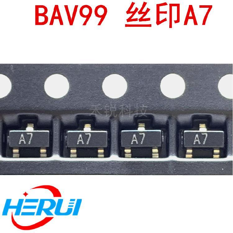 贴片三极管 BAV99 A7丝印 0.2A/70V SOT23
