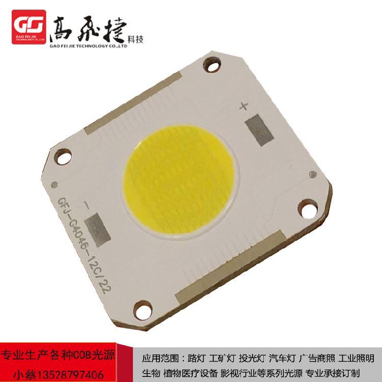高飞捷供应芯片超亮LED集成光源100W大功率投光灯光源 倒装集成 厂家直销