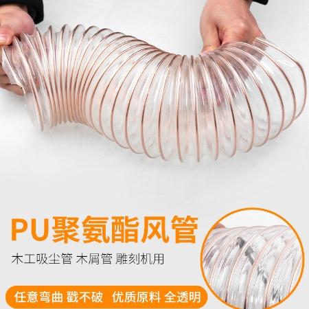 PU聚氨酯镀铜钢丝软管木工吸尘软管透明伸缩软管0.6mm