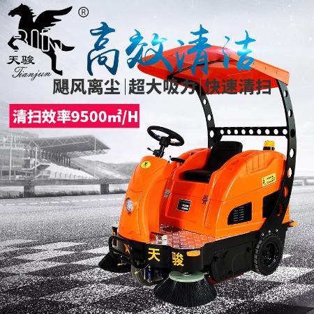 天骏SH1500驾驶式扫地机厂家生产 品质保障电瓶 自动扫地机厂家