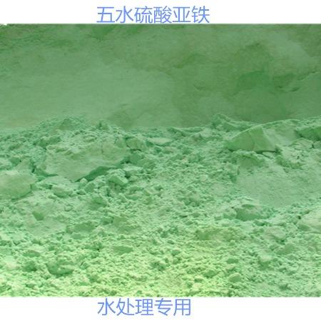 玉林环保建筑絮凝剂硫酸亚铁七水 99含量