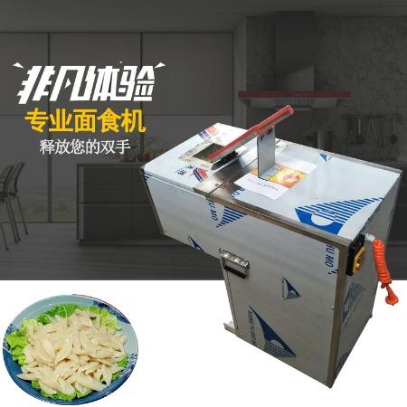 商用老汤面疙瘩机器剪刀面机剔尖面机搓鱼子机拨鱼子机莜面鱼鱼机