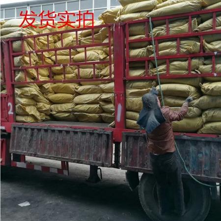 氨基酸原粉现货批发水产养殖专用氨基酸原粉现货供应