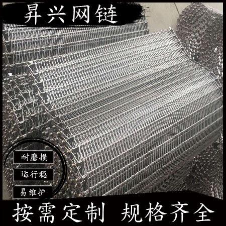 厂家直销不锈钢速冻机专用网带 耐低温速冻食品行业输送螺旋网带