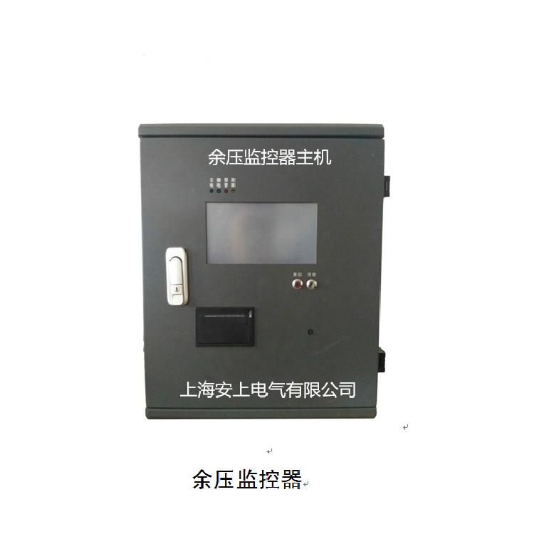 上海安上  ASEH  余压控制器  余压探测器   余压传感器 消防应急疏散通道余压监控系统厂家