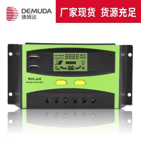 pwm太阳能控制器30A12V 24V太阳能板充放电系统控制器 大电流大功率