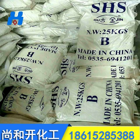 厂家大量现货 工业级连二亚硫酸钠 保险粉食品级88%