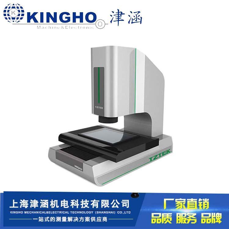 批发出售精密影像测量仪 新品影像测量仪促销 欢迎咨询 上海Jinhan/津涵