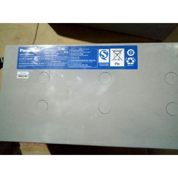 松下蓄电池PanasonicLC-QA12300ST 12V300AH 原装正品现货报价 包邮