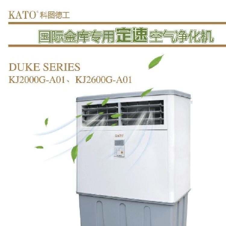 工业空气净化器|工业空气净化器设备|车间空气净化器除甲醛