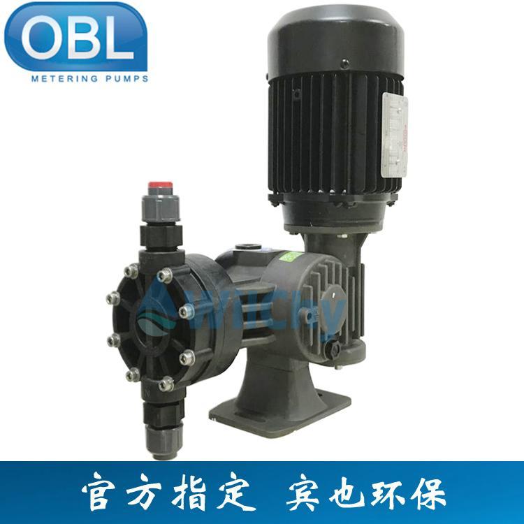 原装进口意大利OBL计量泵M101PPSV耐腐蚀机械隔膜加药泵