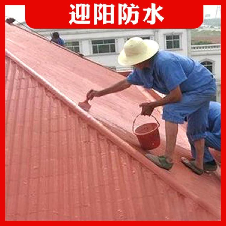 迎阳山丙烯酸篮球场工程施工防水涂料 丙烯酸水性树脂防水涂料 丙烯酸防水涂料