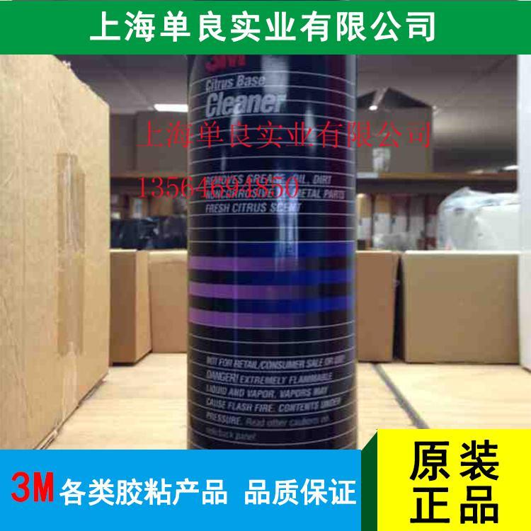3M DP190柔性环氧 长操作时间 塑料金属粘接 灰色半透明环氧胶