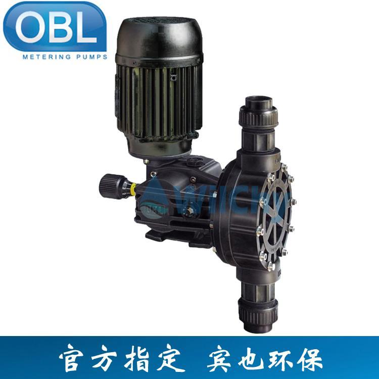 原装意大利OBL计量泵M201PPSV耐腐蚀机械隔膜进口加药泵