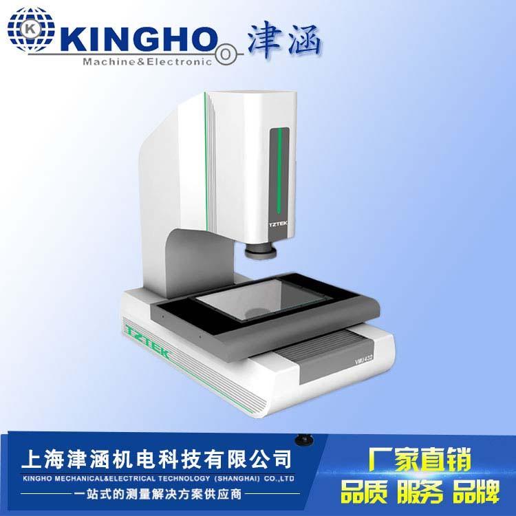 上海Jinhan/津涵厂家直销 影像测量仪价格 VMU系列高端影像测量仪 价格优惠欢迎咨询本店