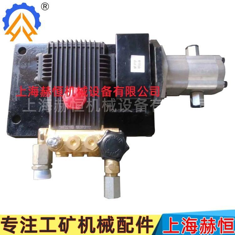 掘进机水系统内喷雾泵站BPW31.5/4佳木斯150机载喷雾泵