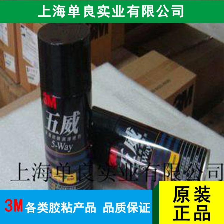 上海单良 厂家直销 Araldite 2014-1AB胶 改性丙烯酸酯 快干 粘金属木头 耐高温