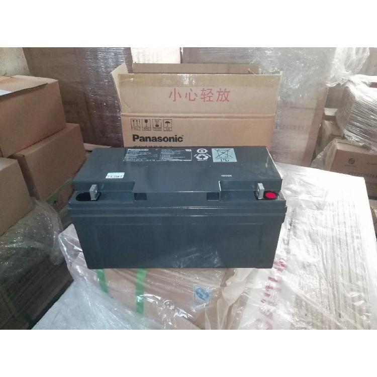 沈阳松下蓄电池12v42AH UPS铅酸免维护蓄电池 全国包邮