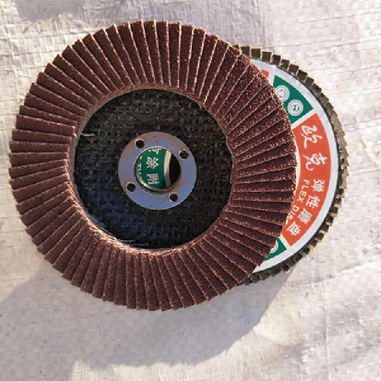 角磨机百叶片 100mm磨光片 百叶轮  河南欧克批发生产