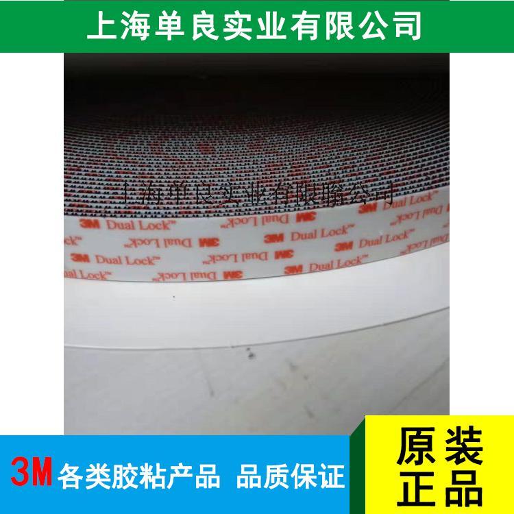 上海单良 3MSJ3550蘑菇扣 子母扣魔术贴 3MSJ3551蘑菇搭扣 款式型号多样选择 品质保证