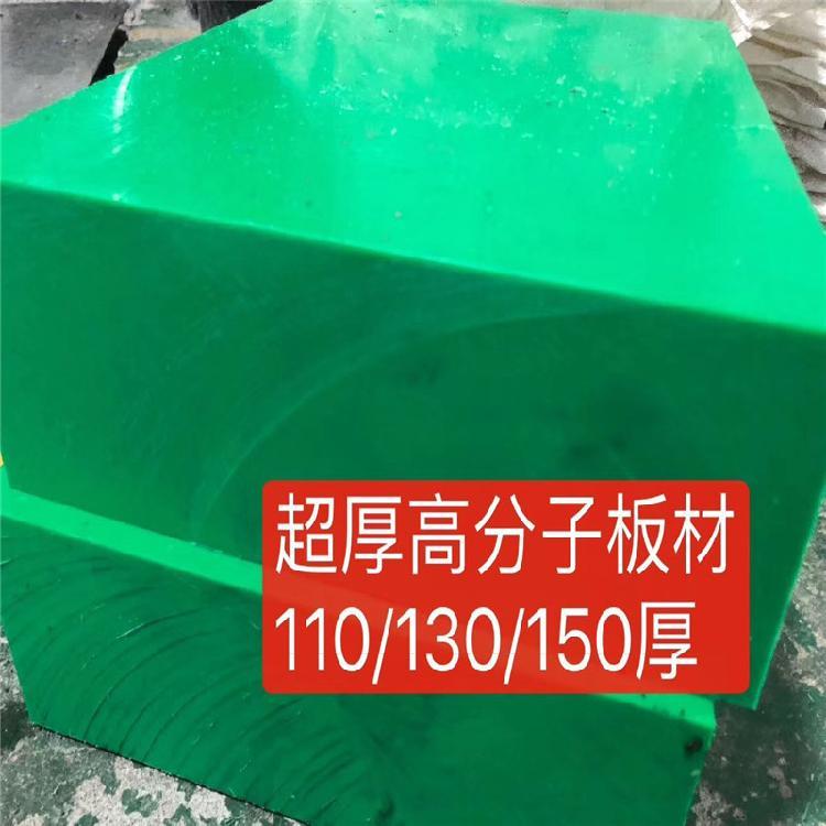 进口UPE板棒 厂家直销超高分子量UPE板  食品级PE板  绿色UPE板 UPE棒板加工零切
