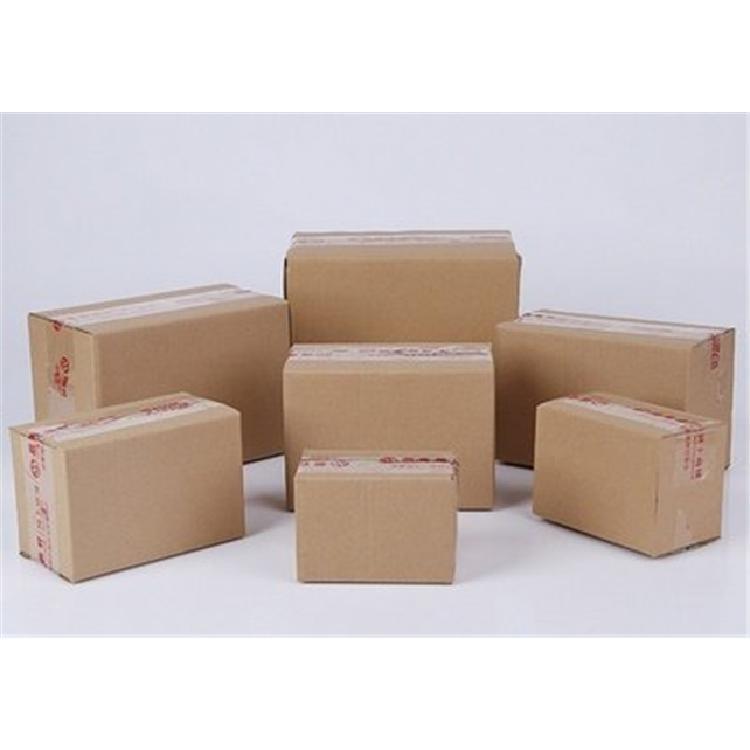 包装纸箱厂家定做批发 量大从优