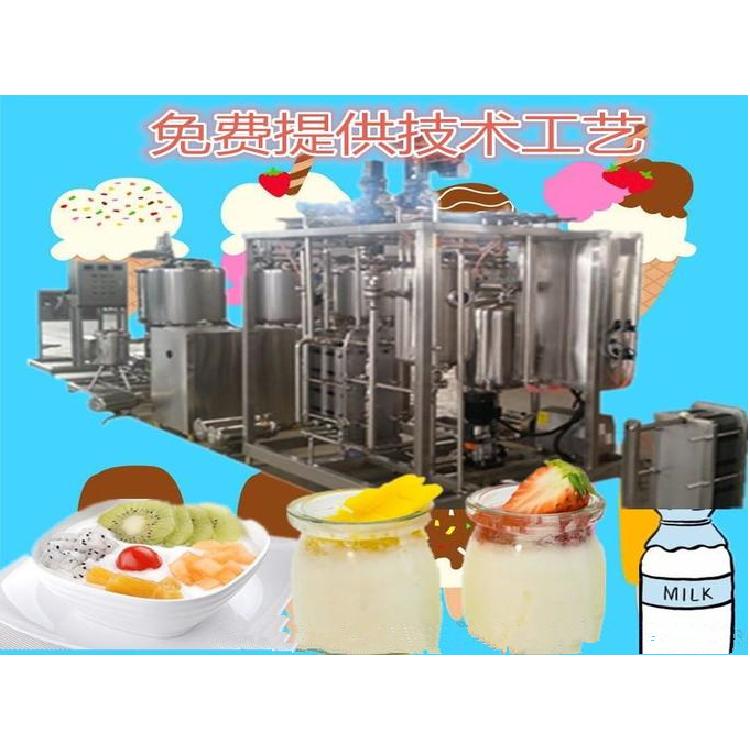 大中小型酸奶全套加工设备 酸奶流水线多少钱