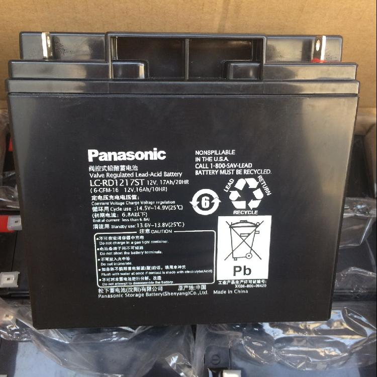 松下PANASONICLC-PA1216P1蓄电池 12V16AHUPS通信用电源电 全国包邮