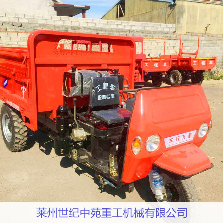 农用三轮车柴油电动液压自卸工程柴油三轮车工地