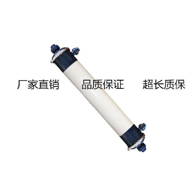 中空纤维膜  UF-160內压式外压式超滤膜  金汇膜 涉水批件  厂家直销 可定制各种尺寸