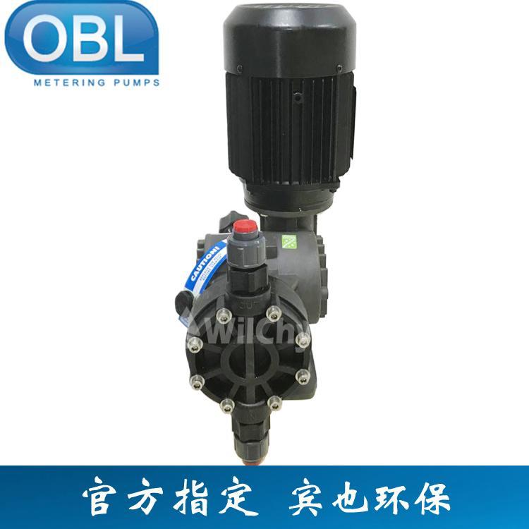 意大利OBL计量泵原装进口机械隔膜加药泵M75PPSV耐酸碱腐蚀