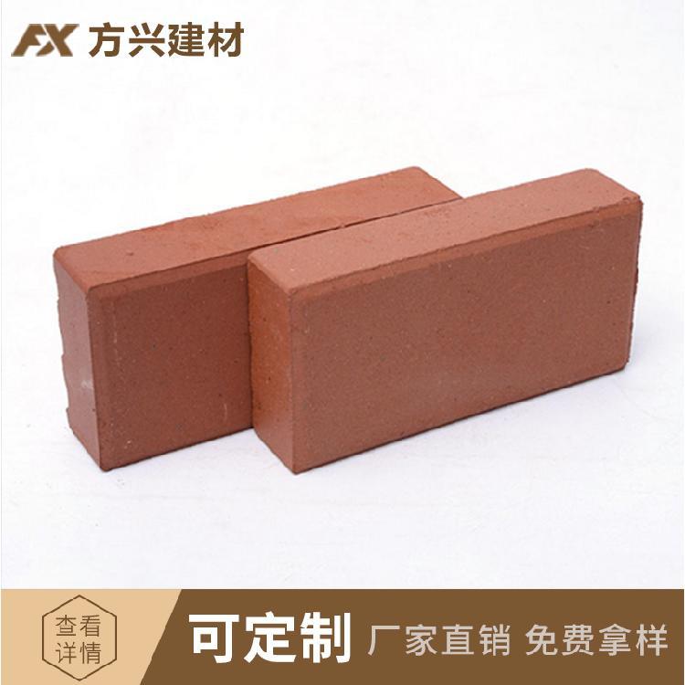 河南郑州陶土砖 市政园林广场路面专用 河南郑州陶土砖厂家 生态环保烧结砖